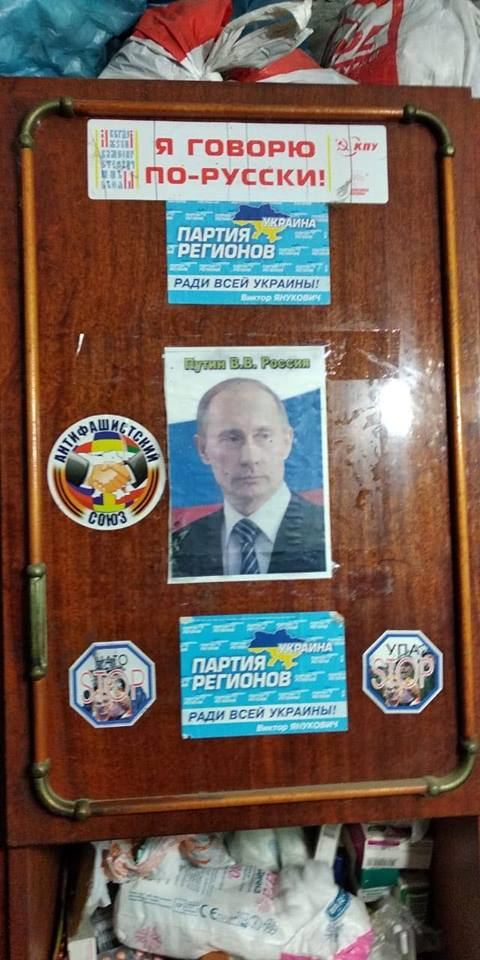 В домашней коллекции портреты Ленина, Сталина и Путина: сотрудники СБУ задержали в Одессе интернет-агитатора