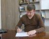 План утвержден: в селе Долиновка Арцизского района скоро появится солнечная электростанция