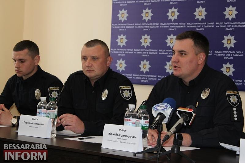 А теперь официально: областное начальство подвело итоги первого года деятельности патрульной полиции в Измаиле