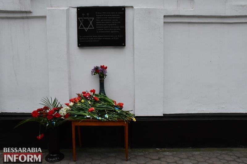 Международный день освобождения узников фашистских концлагерей: Измаил помнит...