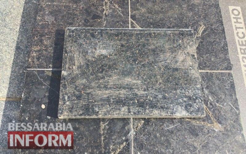 В Белгород-Днестровском вандалы украли звезду с Мемориала Славы (фотофакт)