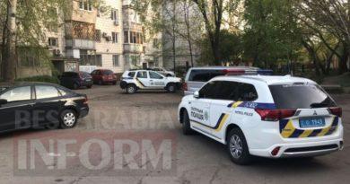 В Измаиле в одной из квартир многоэтажного дома раздался сильный взрыв, пострадал мужчина
