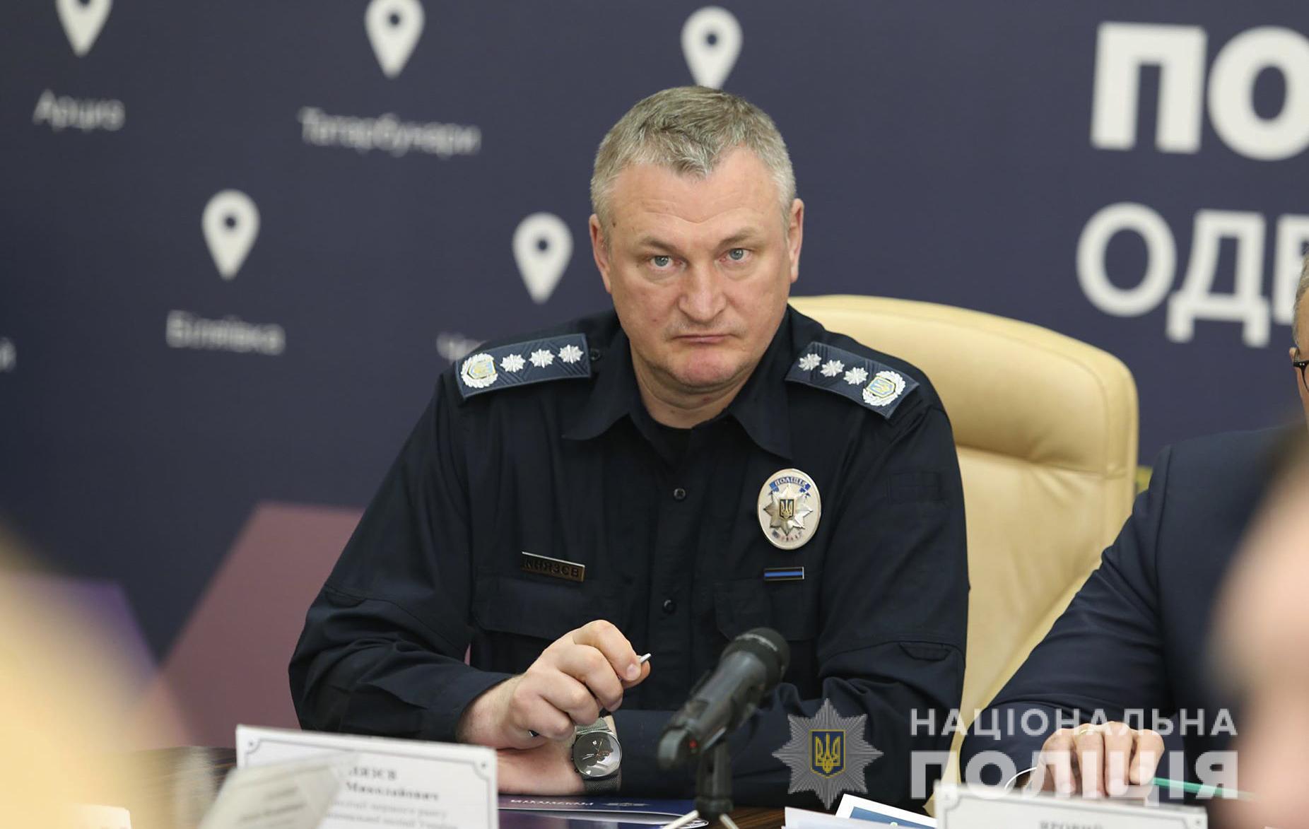 В Одессе официально представили нового руководителя областной полиции