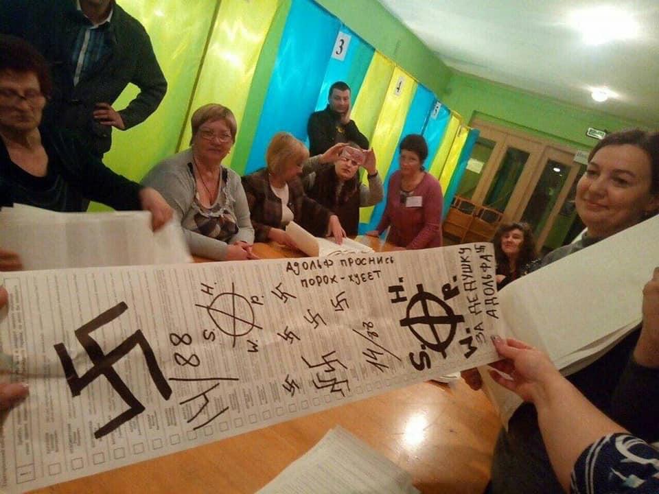 Члены, свастика и Янукович: в сети стали появляться фото испорченных бюллетеней