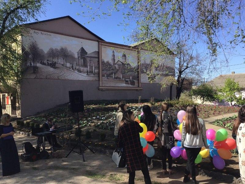 В Белгород-Днестровском состоялось торжественное открытие мурала в парке Победы
