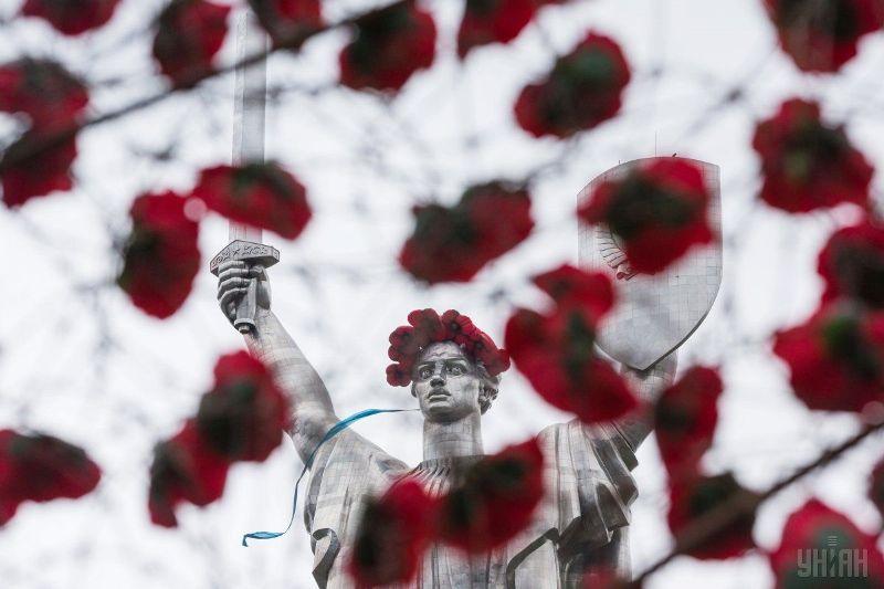 Сегодня в Украине и по всей Европе отмечается День памяти и примирения