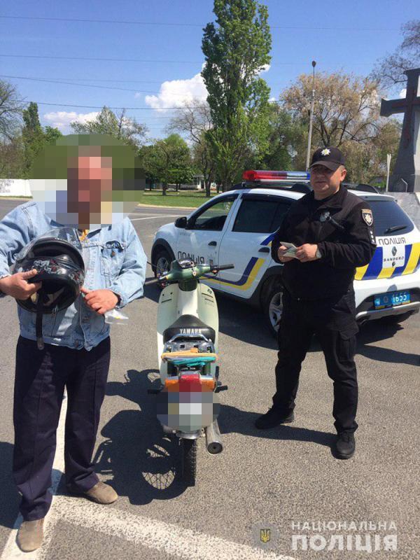 В Измаиле правоохранители за 10 дней профилактических мер привлекли к ответственности 29 водителей-правонарушителей