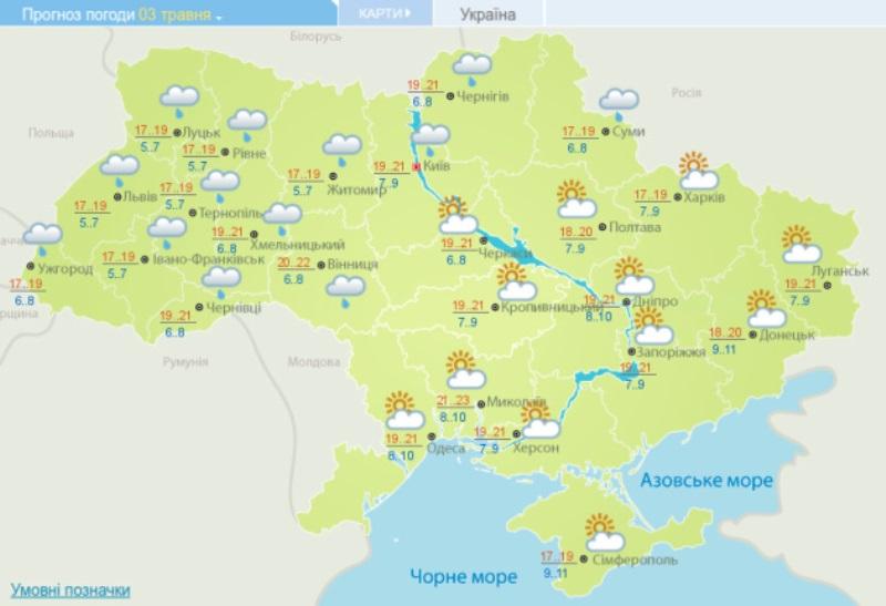 В Украине до конца недели дни будут дождливыми и пасмурными