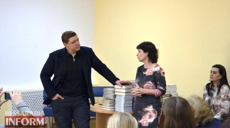 Человек слова: Александр Дубовой подарил библиотекам Белгород-Днестровского и района еще около двухсот новых книг