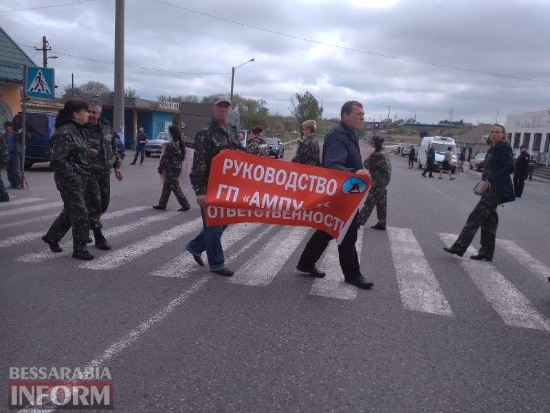 """Оказавшиеся под угрозой массового увольнения охранники Измаильского филиала ГП """"АМПУ"""" перекрывали трассу Одесса-Рени"""