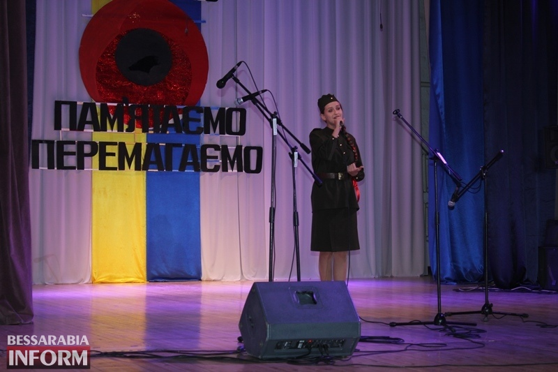 """""""Помним. Побеждаем"""": блистательное музыкально-театрализованное представление ко Дню памяти и Дню Победы в Измаиле"""