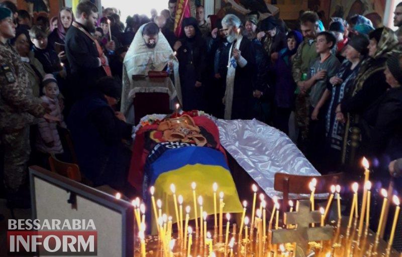 Килийский район в трауре: в Приозерном сегодня простились с погибшим на Донбассе морпехом Денисом Козьмой