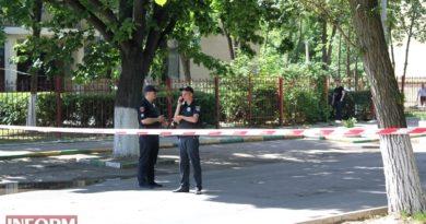 Взрывчатку в Измаильском суде не нашли — сигнал о заминировании снова оказался ложным