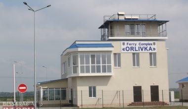 «Паромный комплекс «Орловка»: когда намечен старт и каким образом будет функционировать переправа из Украины в Румынию