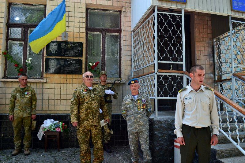 В Болграде открыли мемориальные доски в честь погибших воинов АТО