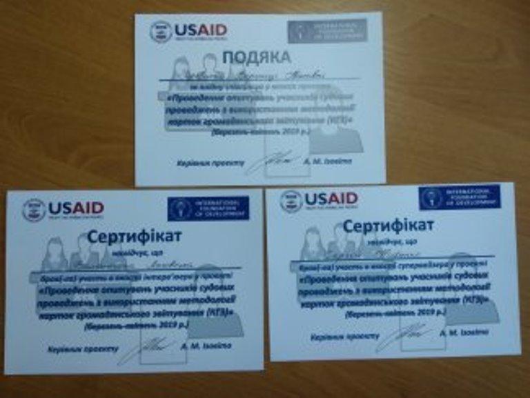 Арцизский суд присоединился к программе Агентства США по международному развитию (USAID) «Новое правосудие»
