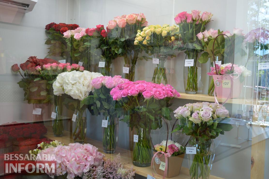 В Килии активно развивается флористика - открываются сразу три бутика