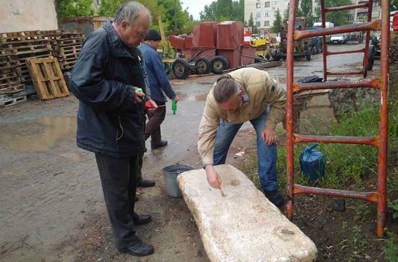 Ренийским краеведам до сих пор не удалось перевести послание на мраморной плите, которая была найдена на берегу Дуная