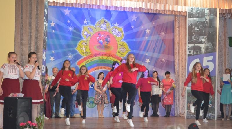Татарбунарский районный дом детского и юношеского творчества ярко и весело отметил свой 65-летний юбилей