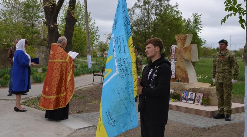 В Татарбунарах  освятили памятный знак, установленный в честь погибших защитников Украины