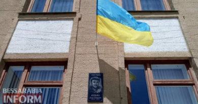 В память о герое: на малой родине погибшего в зоне ООС Дениса Козьмы установлена мемориальная плита