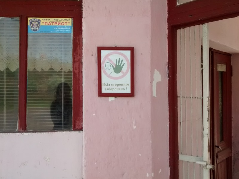 """Санаторий «строгого режима»: представители Уполномоченного ВРУ по правам человека посетили детский спецсанаторий """"Затока"""""""