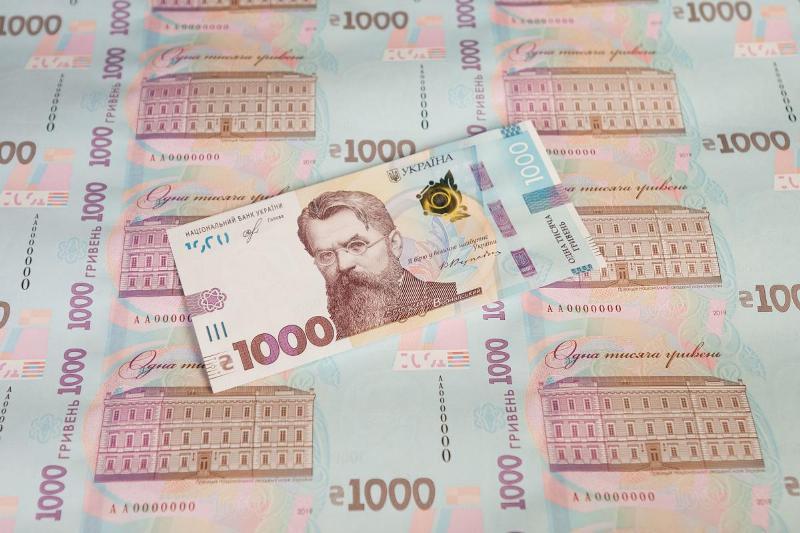 Новая банкнота и выведение из оборота 1,2 и 5 копеек: с октября НБУ готовит изменения для украинцев