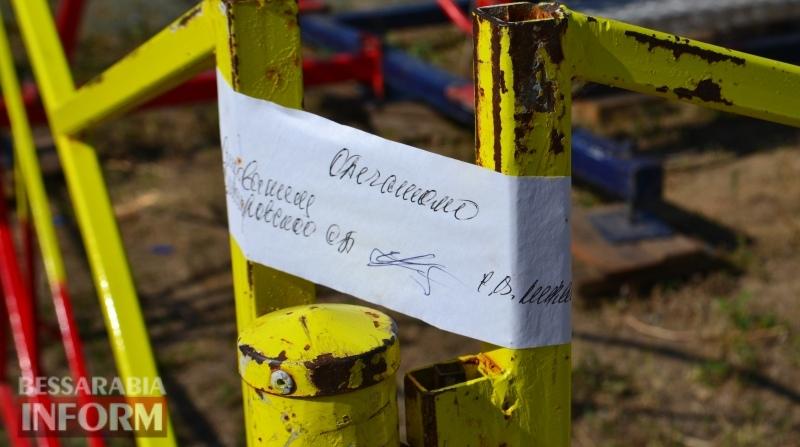 В Белгород-Днестровском изберут меру пресечения владельцу аттракциона, на котором погиб мужчина