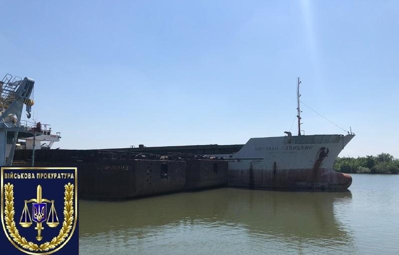 Обыски в пароходстве: УДП подозревают в продаже сухогруза «Николай Савицкий» вдвое дешевле металлолома