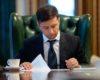 Зеленский подписал закон о противодействии уклонению от уплаты налогов