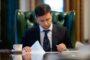 Зеленский подписал указ о введении санкции СНБО из-за контрабанды против 13 человек и 95 компаний
