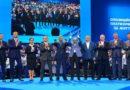 Минюст не видит оснований для запрета ОПЗЖ и «Партии Шария»
