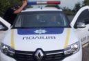 В Белгород-Днестровском сотрудник полиции жестоко избил водителя и его пассажиров (видео 18+)