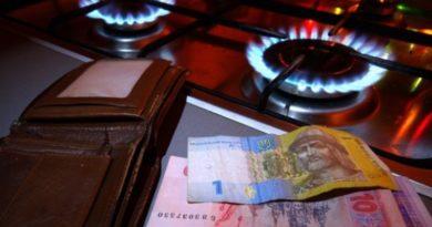 Кабмин нашел способ уменьшить абонплату за распределение газа