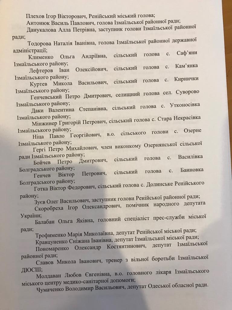 Раскрылись подробности разоблачения крупной сетки скупки голосов в Измаиле, к которой причастны чиновники