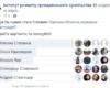 В Facebook стартовал опрос, на котором можно предложить кандидата на пост губернатора Одесской области