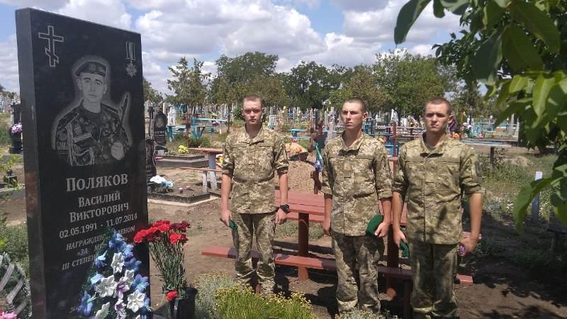 Осталась только память: в селе Килийского р-на возложили цветы к могиле погибшего 5 лет назад в АТО Василия Полякова
