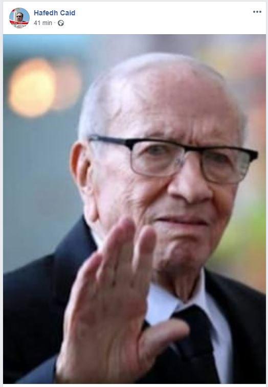 Ушел из жизни президент Туниса, который считался самым пожилым главой государства в мире
