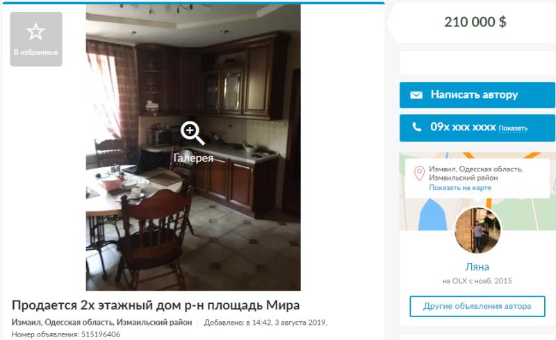 Элитная недвижимость Бессарабии: ТОП-10 самых дорогих продаваемых домов