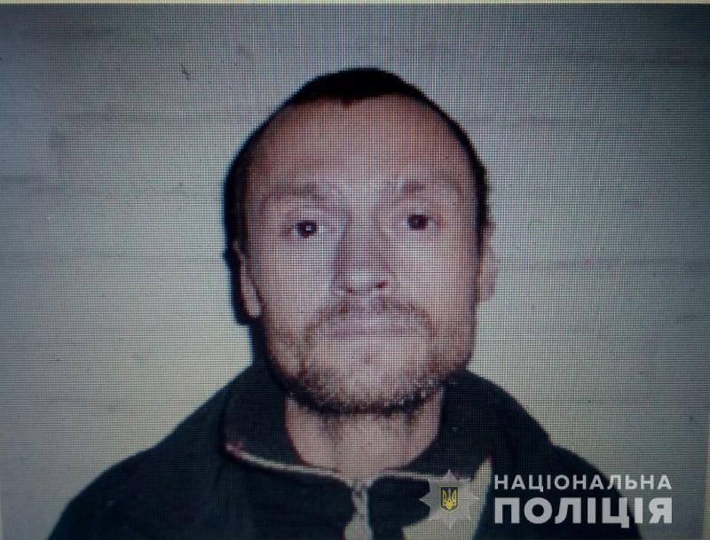 Измаильской полицией разыскивается 46-летний мужчина, который уехал на заработки в Одессу и пропал