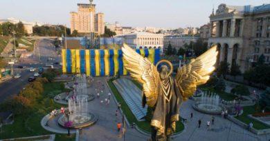 Украина отмечает 28-ю годовщину Независимости в новом формате — трансляция с Крещатика