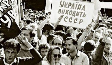 28 лет независимости: что помешало Украине совершить экономическое чудо