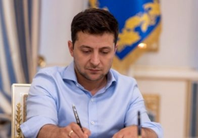 Зеленский подписал закон о поддержке налогоплательщиков в период карантинных ограничений
