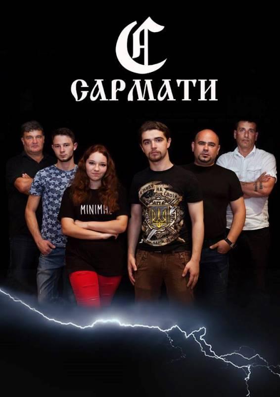 """Саратская рок-группа """"Сарматы"""" получила приглашение на участие в легендарном всеукраинском фестивале """"Червона рута"""""""