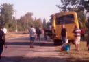 В Шабо столкнулись две маршрутки, есть пострадавшие