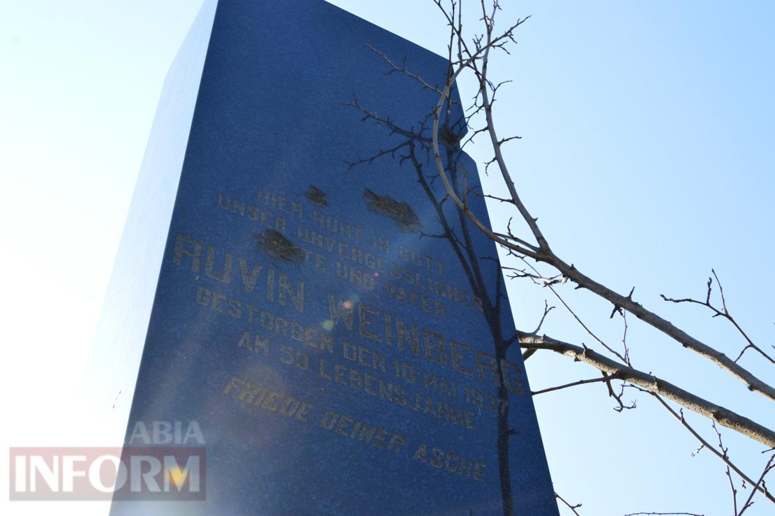 Уникальное еврейское кладбище в Килии: более 600 лет истории и сползающие в овраг старинные захоронения