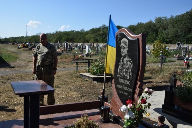 В Сарате почтили память погибшего в АТО бойца Максима Кривиденко