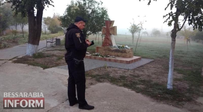 В Татарбунарах осквернили памятный крест защитникам Украины