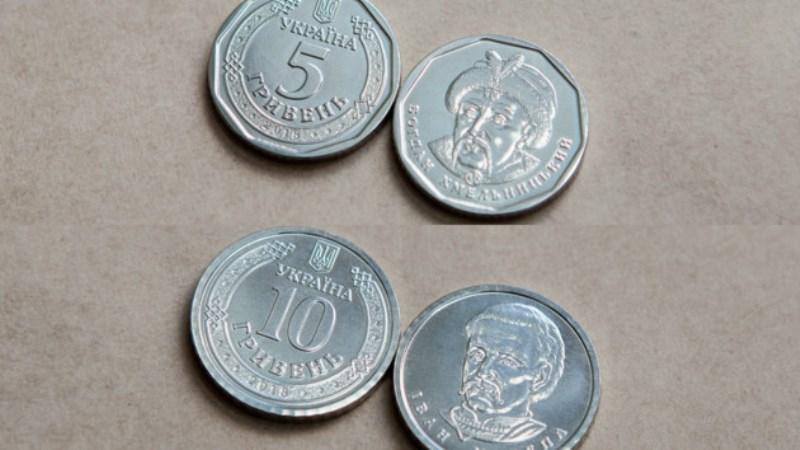В Украине вводятся новые монеты и банкноты: подробности и фото