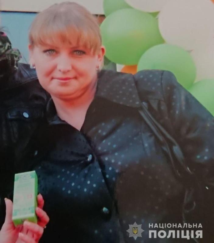 Измаильская полиция просит помощи в поисках 40-летней женщины, которая 4 дня назад ушла из дома и пропала